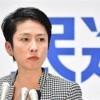 民進党の蓮舫氏 森友学園報道のデマ拡散「日本死ね」ブログに続き「はてな匿名」を引用