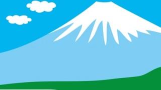 タイ人が撮影「幻想的すぎる富士山」多くの日本人が感動