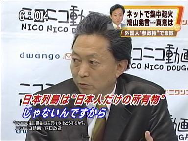 hatoyamabaikoku2