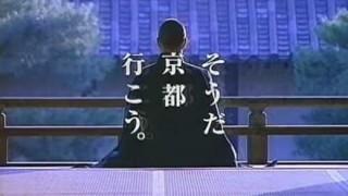 京都人の暗黙のカーストを暴露した漫画が話題に