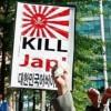 「韓国人は日本を敵視している」←これもヘイトへ  法務省ヘイト法解釈で自治体にキーワード具体例を提示