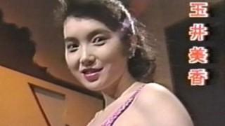 叶美香さん50歳 裸よりもエッチな服を着る<画像>叶姉妹って何者なのか 昔の写真とかエピソード