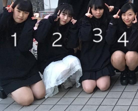np4Rafle