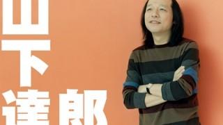 台湾の新大臣が完全に『山下達郎』→画像