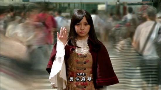 wizard-20120909-03