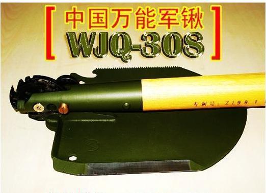 wjq308_00