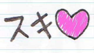【切ない話】ワイ、8年前のラブレターに今気づいて咽び泣く