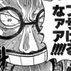 【悲報】生態系さん、ふざける