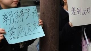 朝鮮学校の生徒ら県庁を訪れ抗議「差別ではないのですか」神奈川補助金留保