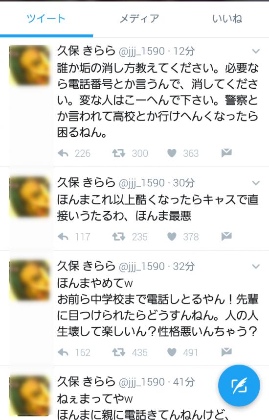2hBku51
