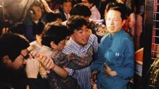 オウム真理教の村井幹部を刺殺した右翼 徐裕行がYouTuberになってる件 ※犯行の瞬間映像アリ※