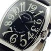 【商標パロディ訴訟】「フランク三浦」を高級時計フランク・ミュラーが訴えた結果