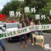 「逮捕した4人の国籍はいずれも韓国だ」沖縄の米軍基地反対運動 警察庁官房審議官が国会で発言
