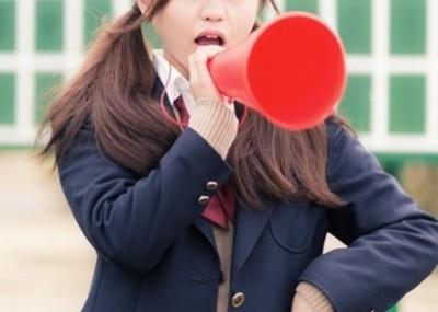 去年話題になった例の野球部『女子マネージャー』の現在<画像>甲子園グラウンド事件  大分の女子マネ首藤桃奈さん
