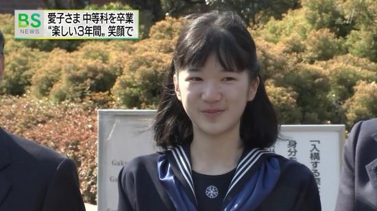 aikosamayase-4