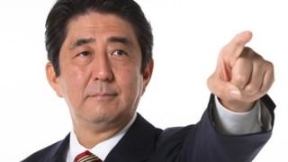 【世論調査】安倍首相が2021年9月まで首相を続けることに賛成か反対か → 結果