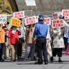 【重大事実】国会でついに「沖縄の基地反対運動に極左の過激派が入り込んでいる」言及きたぁあああああ