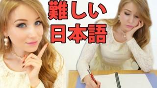日本語の『不具合』あげてけ…日本語にとんでもないバグが見つかる