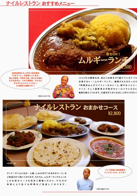 menu-new