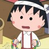 台湾の実写版「ちびまる子ちゃん」まる子がオッパイ大きすぎ可愛すぎ27歳女優で炎上 → 画像と動画