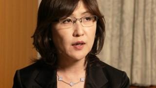 【画像】後に防衛大臣になる女子高生時代の稲田朋美ちゃんwwwww