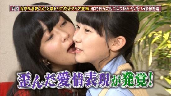 sasihara_kiss-2