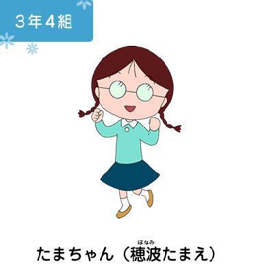 thumb_20120106_hujikawa_06