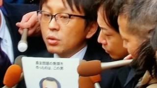 【デマ濃厚】ジャーナリスト菅野完って一体何者なのか<元しばき隊>カメラマンに暴行する様子が公開