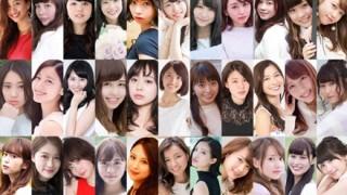 これが日本の大学15校代表トップクラス美女たち<画像>日本一美しい女子大生ファイナリストがお披露目「Miss of Miss CAMPUS QUEEN CONTEST 2017」