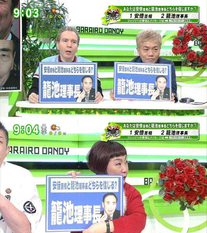 上西小百合「野党のはしゃぎっぷりを冷笑すべき。野党は国民を舐めている」 YouTube動画>6本 ->画像>14枚