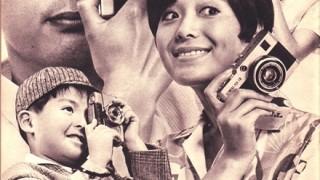 ワイが集めた昭和一桁からの『昔の広告』貼ってくで