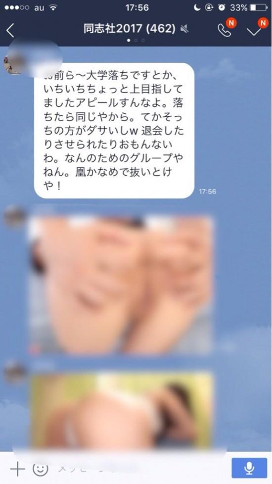 wpid-jqbNlsE.jpg