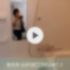 【痛恨のミス】大阪の不動産美人社員さん物件紹介動画でとんでもない『シモネタ』ガールズトークが丸聞こえ