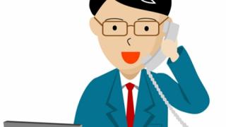【悲報】ワイ新入社員、電話応対が出来ず泣く