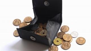 ◆年収◆そもそも『低所得層』ってどのくらいの収入の人達のことなのか