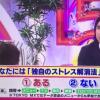 美人女子アナさん生放送でFAXをSEXと言い間違えて赤面 → 動画