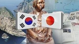 日韓関係はそんなに大事なのだろうか?