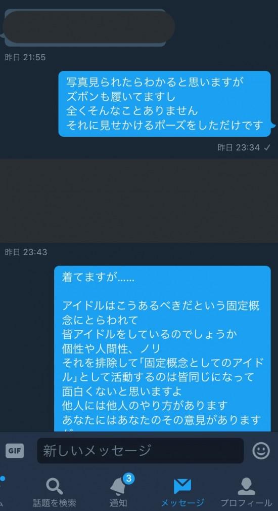 C8-tQPJUMAA_iuY
