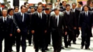 ヤクザに人権なし 神戸山口組系「西脇組」組長らの逮捕理由わろたwwwww