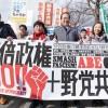 維新・足立議員「日本の野党はまるで北朝鮮の工作員」