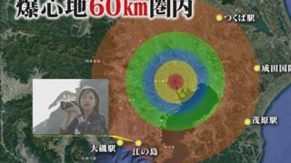 【平和ボケ】北朝鮮 核ミサイル被害想定<動画>日本に核落とされる脅威あるのに何でこんな呑気なんだ?