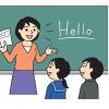 【衝撃】全国の中学と高校の英語教員の英語力を調べた結果・・・ 都道府県別順位