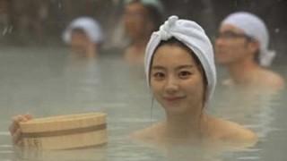 【報告】1年間混浴に通った結果