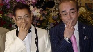 【悲報】加藤茶さん悲しすぎるパチンコ営業 現場の様子 → 画像