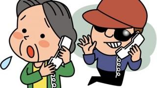 振り込め詐欺グループの就業規則