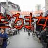 【ダルマ女】15年前に失踪した娘 中国の都市伝説ホントだった・・・