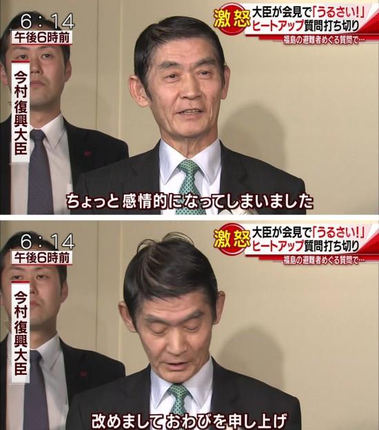 imamura-jishuhinan-2