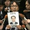 「ちょっと死にそうだから手を握って。怖い」森友で注目された菅野完さんの過去 被害者女性が裁判で証言