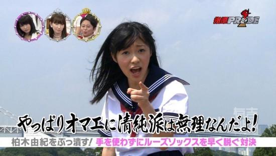 sashihara0425060