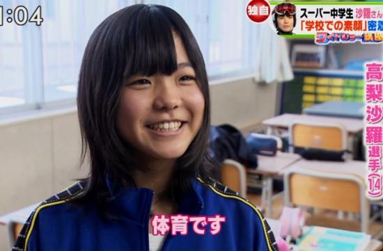takanashi-sara-03